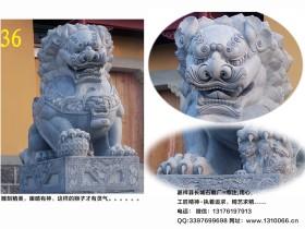 北京石狮子制作样式有哪些