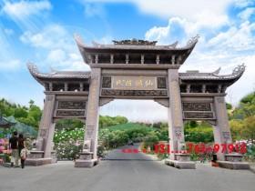 广东广州村口大门牌坊图片和福建广东村石牌楼样式的区别