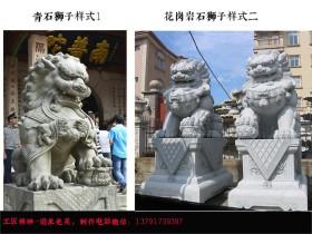 石狮子为什么成为权贵门口的镇宅瑞兽